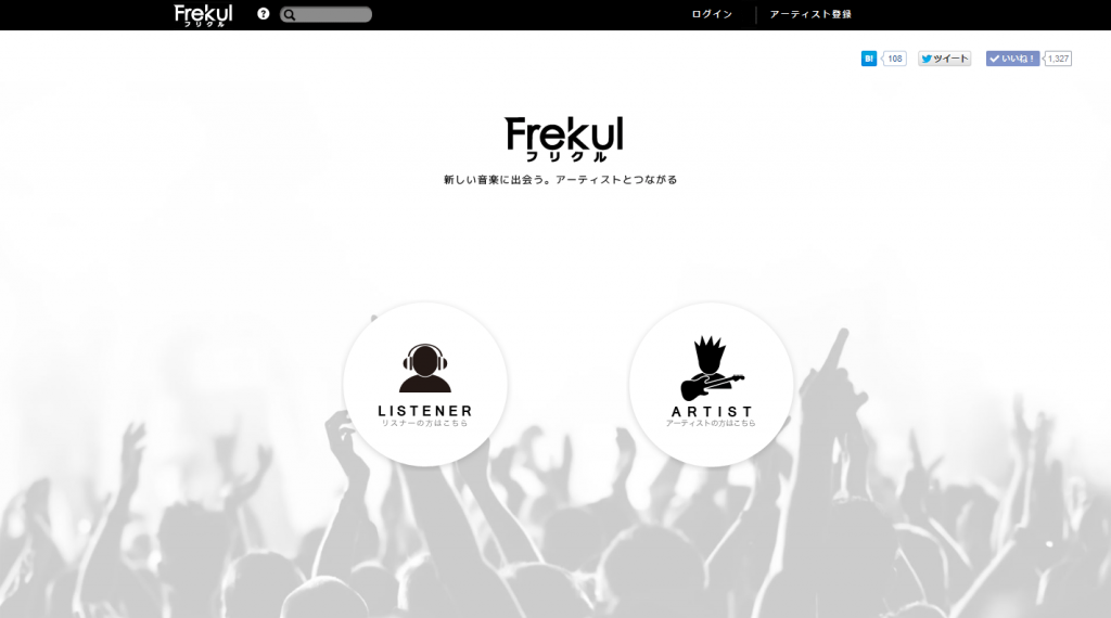 frekul_top_ss_full