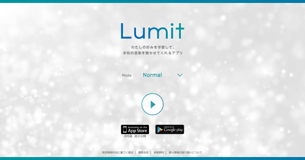 lumit_pc_top