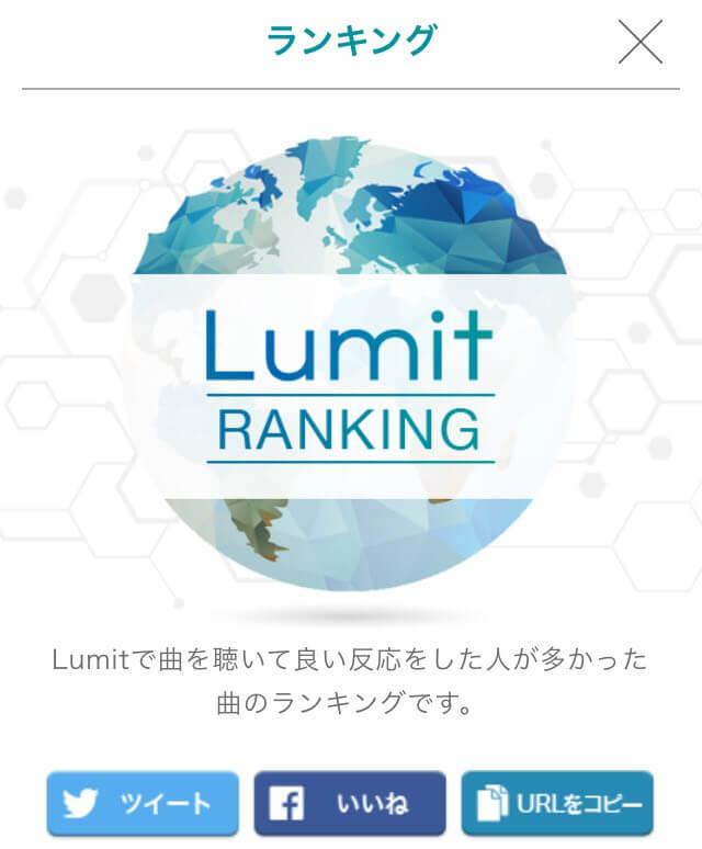 Ranking_ss