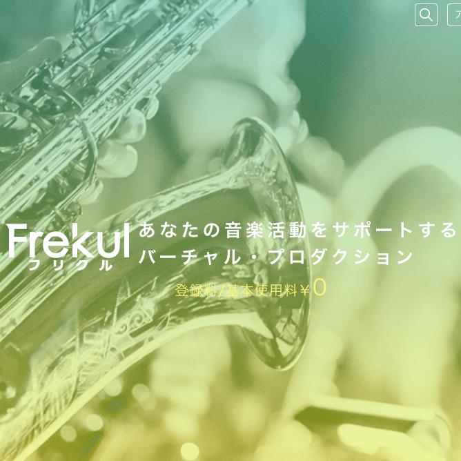 frekul-pctop-square